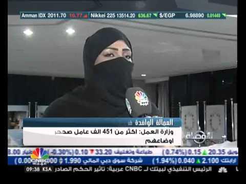 مطالبات سعودية بزيادة المهلة التصحيحية للعمالة المخالفة