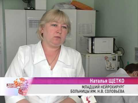 Знакомства в Переславле-Залесском. Сайт знакомств в