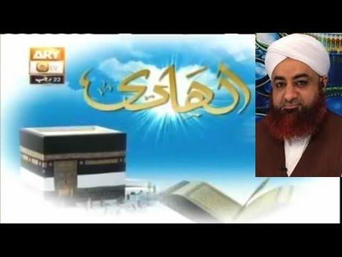 Al Hadi Dars e Quran 17 February 2016, Topic - Sabr