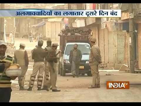 Day 2: Separatists Protest against separate Townships for Kashmiri Pandits - India TV