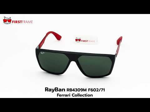 49f3c9c35aa RayBan RB4309M F602 71 Ferrari Collection