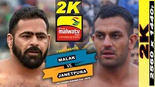 CANADA KABADDI CUP - 2016 ! MULLANPUR (Ludhiana) ! OPEN FINAL ! MALAK v/s JANETPURA | 2K HD | Last