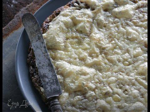 Рецепт Юлия Высоцкая  Картофельный пирог с сыром
