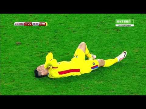Россия - Румыния. Товарищеский матч национальных сборных
