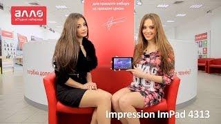 Видео-обзор планшета Impression ImPAD 4313