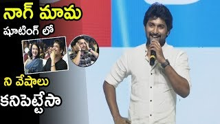 Nani Revels Shocking Details about Akkineni Nagarjuna at Devadas Pre Release Event | LA Tv