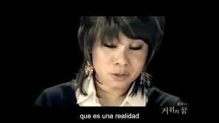 Gooses Dream / 거위의 꿈 Gowiye Kkum (Insooni) SUB ESPAÑOL (Lyrics)