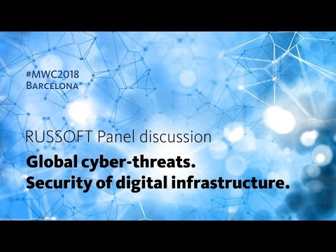 MWC 2018. Barcelona. Cyber-threats. Security of digital infrustructure. RUSSOFT Panel discussion