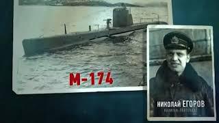 Подводная война.Советские подлодки во Второй Мировой Войне
