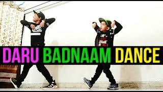 Daru Badnaam Dance |Dev Dance Choreography | Daru Badnaam Kids Dance
