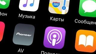 видео Яндекс Навигатор для Windows 7—10