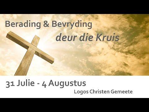 Ek Roem In Die Kruis - Piet du Toit - 31 Julie 2016