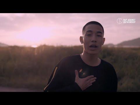 "RAP AGAINST DICTATORSHIP - ""Peace"" feat. K6Y, Wal.E & Pratyamic"