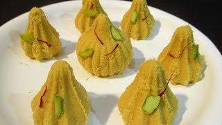 बेसन  मोदक | Ganesh Chaturthi Special | Besan Modak Recipe In Marathi By Mangal
