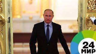 Путин принял участие в освящении закладного камня Главного храма ВС РФ - МИР 24