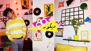 aesthetic 80s 90s room retro decor 80 inspired diy transformation