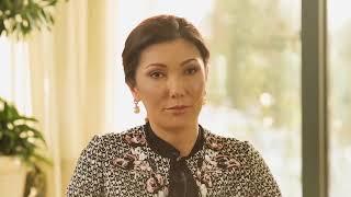 Алия Назарбаева. Общественный деятель. О фестивале.