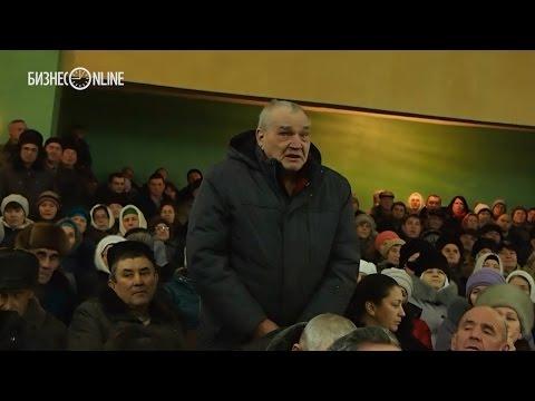 знакомства актанышскии р н