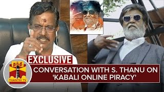 Exclusive Conversation with Producer Kalaipuli S. Thanu on 'Kabali Online Piracy' - Thanthi TV