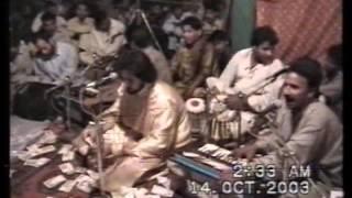 Qawali Sevan Sharif Waheed Chisti part1