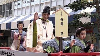 静岡の春を彩る第62回静岡祭が催され徳川家康の駿府での花見を再現する...