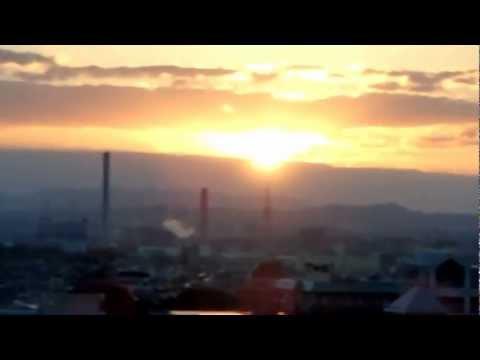 Beautiful Sun Rise from Kyoto - Japan