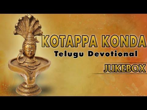 Kotappa Konda || Telugu Bhakthi Songs || SPB || Telugu devotional songs