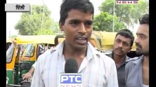 Auto Rickshaw & Taxi Strike in Delhi