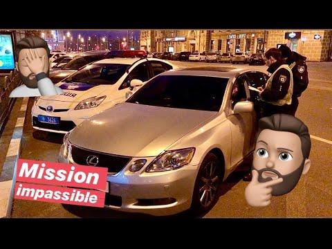 Миссия не выполнима Постановление на ПравоQator