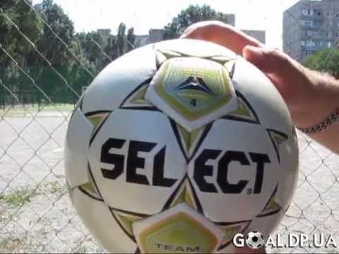 Мяч футбольный Select Contra 2016 - YouTube