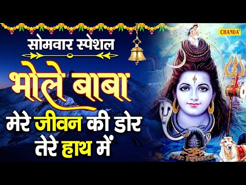 Video - Om Namo Laxmi Narayan https://youtu.be/zMnoF2r5DEQ