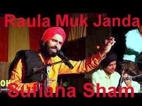 Raula Muk Janda ! Kanwar Grewal ! Sufiana Sham at Punjabi University Patiala ! Full HD ! 2013 Travel Video