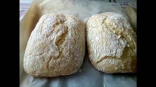 Ciabatta Несложный рецепт итальянского хлеба с хрустящей корочкой