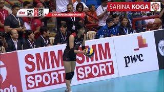 Japan's MVP - 古賀 紗理那 Sarina KOGA [NEC Red Rockets] - 2016 AVC Women's Club Volleyball Champion