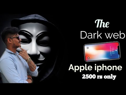 The dark web Explained || Apple iphone 2500rs only || cheapest smartphone market