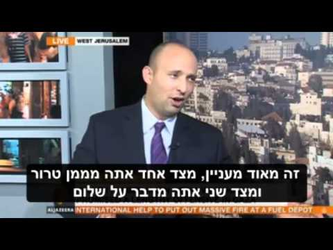 Bennett to Al Jazeera: Your owner Qatar funds the daily murder of children in Israel and Gaza.