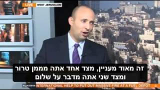 Video Bennett to Al Jazeera: Your owner Qatar funds the daily murder of children in Israel and Gaza. download MP3, 3GP, MP4, WEBM, AVI, FLV Juli 2018