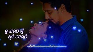 New Status Video l New Odia Ringtone 🎶l New Humansagar Whatsapp status video🔥| 😍New odia status💕