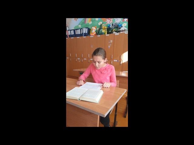 Изображение предпросмотра прочтения – ДианаШеронова читает произведение «Голуби» И.С.Тургенева