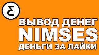 Взлом приложения вконтакте \