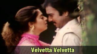 Velvetta Velvetta - Karthik, Nagma - Mettukudi - Tamil Romantic Song