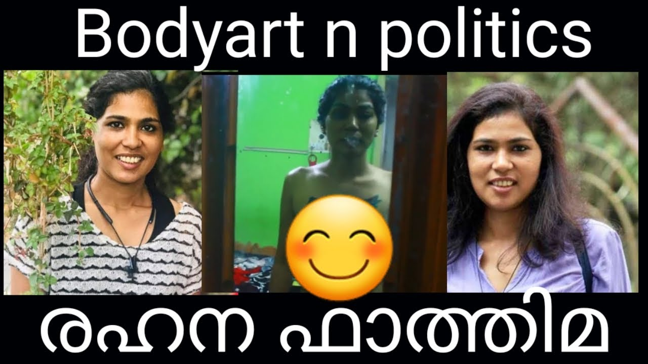 Rehana Fathima Bodyart And Politics Troll Video Youtube
