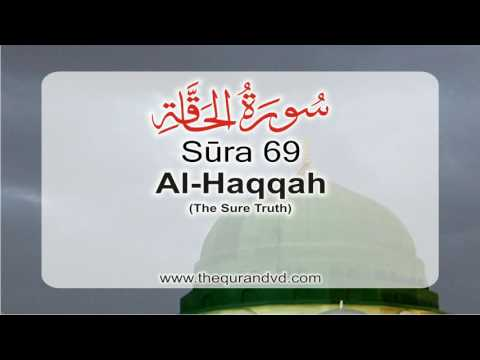 Surah 69 - Chapter 69 Al Haqqah  HD Audio Quran with English Translation