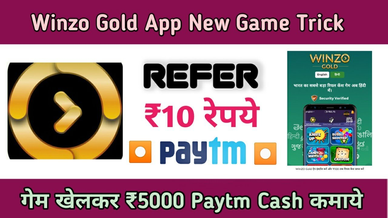 Winzo Gold One Device Trick!! Game Trick Earn ₹5000 Free Paytm Cash