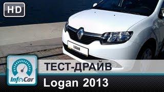 Тест-драйв Renault (Dacia) Logan 2013 от InfoCar.ua(Команда InfoCar.ua в этот раз первой в Украине протестировала будущий бестселлер в классе B-седанов -- Renault Logan..., 2013-03-04T19:09:47.000Z)