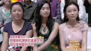 林海峰果菜汁 by 意大利幸福园