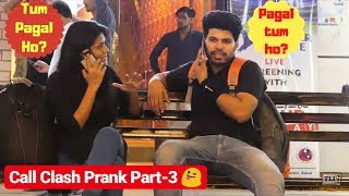 Epic - Call Clash Prank on Cute Girls Part 3 | Aamir The Liberal Indian | TLI | Ft- TGF