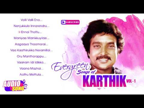 Evergreen Songs Of Karthik  Vol 1  Tamil Hit Songs  Audio Jukebox  Ilayaraja  Music Master