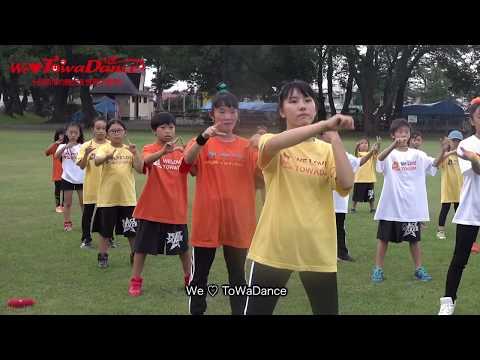 十和田市中央公園緑地/ドローン撮影 / WE LOVE TOWADANCE とわダンス