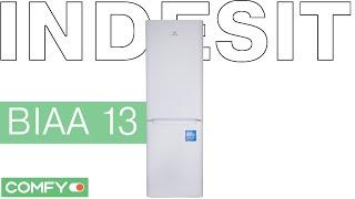indesit biaa 13 холодильник большой вместительности видеодемонстрация от comfy
